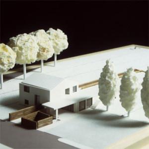 1998 – Forlì, Istituto Sperimentale per la Frutticultura